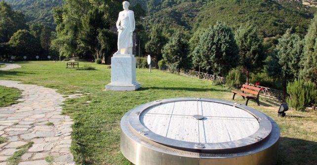 Πάρκο του Αριστοτέλη
