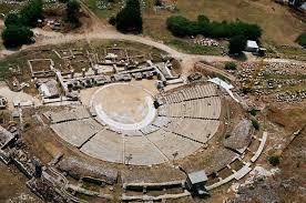 Αρχαία πόλη των φιλίππων