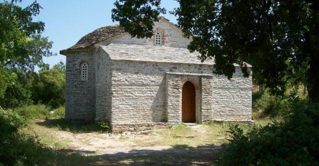 Ιερά Μονή Αγίου Γεωργίου